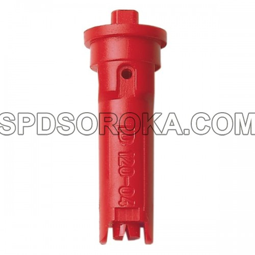 Sprayer Injector ID